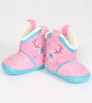 Cicciabella Lil' Ponies Shooting Star Slippers